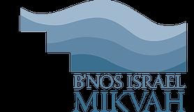 Mikvah Logo